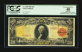 Large Size:Gold Certificates, Fr. 1180 $20 1905 Gold Certificate PCGS Apparent Extremely Fine 40.. ...