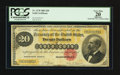 Large Size:Gold Certificates, Fr. 1178 $20 1882 Gold Certificate PCGS Apparent Very Fine 20.. ...