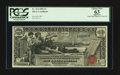 Large Size:Silver Certificates, Fr. 224 $1 1896 Silver Certificate PCGS Apparent Choice New 63.. ...