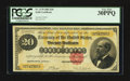 Large Size:Gold Certificates, Fr. 1178 $20 1882 Gold Certificate PCGS Very Fine 30PPQ.. ...