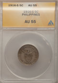 Philippines: USA Administration 5 Centavos 1916-S