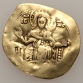 Ancients:Ancient Lots  , Ancients: VENETIAN AND BYZANTINE EMPIRES. Lot of 9 gold coins. ...