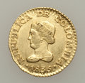 Colombia, Colombia: Bogota Gold 1 Peso Duo 1829 -1835, . ... (Total: 2 coins)