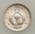 Colombia, Colombia: Bogota 1 Decimo Sextet 1853-1858,... (Total: 6 coins)
