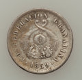 Colombia, Colombia: BOGOTA 1859 & 1860 Decimo Duo, ... (Total: 2 coins)