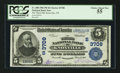 National Bank Notes:Tennessee, Knoxville, TN - $5 1902 Plain Back Fr. 600 The Third NB Ch. # 3708....