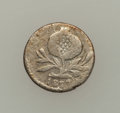 Colombia, Colombia: Popayan 1/4 Decimo 1877-78 Duet,... (Total: 2 coins)