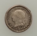 Colombia, Colombia: Popayan 1/2 Decimo Quintet 1869-76,... (Total: 5 coins)