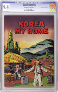 """Golden Age (1938-1955):Non-Fiction, Korea My Home #nn Davis Crippen (""""D"""" Copy) pedigree (Johnstone andCushing, 1953) CGC NM 9.4 Off-white to white pages...."""