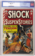 Golden Age (1938-1955):Horror, Shock SuspenStories #10 Gaines File pedigree 9/12 (EC, 1953) CGCNM+ 9.6 White pages....