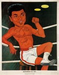 Boxing Collectibles:Autographs, Muhammad Ali Signed Illustration....