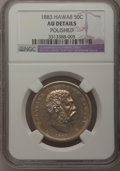Coins of Hawaii, 1883 50C Hawaii Half Dollar--Polished--NGC Details. AU. NGC Census:(23/258). PCGS Population (52/337). Mintage: 700,000. ...