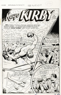 "Matt Baker - Fight Comics #53, Complete 6-page Kayo Kirby Story ""The Rumble in Rio"" Original Art (Fiction Hous..."