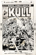 Original Comic Art:Covers, Marie and John Severin - Kull the Conqueror #9 Cover Original Art(Marvel, 1973). ...