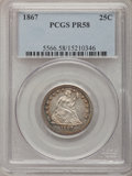 Proof Seated Quarters: , 1867 25C PR58 PCGS. PCGS Population (2/151). NGC Census: (0/111).Mintage: 625. (#5566)...