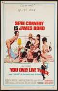 "Movie Posters:James Bond, You Only Live Twice (United Artists, 1967). Window Card (14"" X22""). James Bond.. ..."