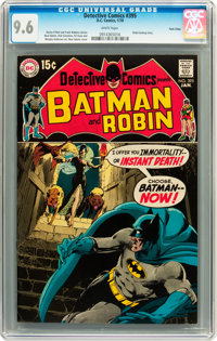 Detective Comics #395 Twin Cities pedigree (DC, 1970) CGC NM+ 9.6 White pages
