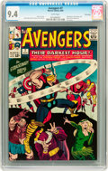 Silver Age (1956-1969):Superhero, The Avengers #7 Twin Cities pedigree (Marvel, 1964) CGC NM 9.4White pages....