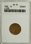 1858 P1C Indian Cent, Judd-208, Pollock-259, Snow-PT28, R.1, AU50 ANACS....(PCGS# 11884)