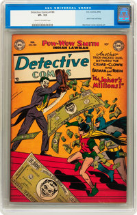 Detective Comics #180 (DC, 1952) CGC VF- 7.5 Cream to off-white pages