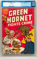 Golden Age (1938-1955):Crime, Green Hornet Comics #36 File Copy (Harvey, 1947) CGC NM 9.4 Cream to off-white pages. ...