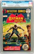 Bronze Age (1970-1979):Superhero, Detective Comics #419 (DC, 1972) CGC NM/MT 9.8 White pages....