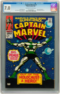 Silver Age (1956-1969):Superhero, Captain Marvel #1 (Marvel, 1968) CGC FN/VF 7.0 Off-white to white pages....