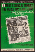 """Movie Posters:Science Fiction, War of the Satellites / Attack of the 50 Ft. Woman (Allied Artists,1958). Uncut Combo Pressbook (Eight Pages, 12"""" X 18""""). S..."""