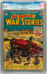 Star Spangled War Stories #4 (DC, 1952) CGC FN+ 6.5 White pages