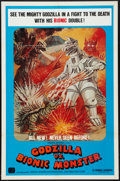 "Movie Posters:Science Fiction, Godzilla vs. Mechagodzilla (Cinema Shares International, 1977). OneSheet (27"" X 41""). Science Fiction. Alternate Title: G..."