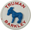 Political:Pinback Buttons (1896-present), Harry S Truman: Nifty Donkey Badge....