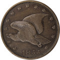 Patterns, 1855 P1C Flying Eagle Cent, Judd-168 Original, Pollock-193, R.4,PR63 Brown PCGS....
