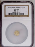 California Fractional Gold: , 1876 25C Liberty Octagonal 25 Cents, BG-780, R.4, MS65 NGC. Aflashy yellow-gold Gem with unabraded surfaces. The AR in DOL...