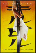 "Movie Posters:Action, Kill Bill: Vol. 1 (Miramax, 2003). One Sheet (27"" X 40"") MylarAdvance. Action.. ..."