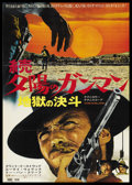 "Movie Posters:Western, The Good, the Bad and the Ugly (United Artists, 1968). Japanese B2 (20"" X 29""). Western.. ..."