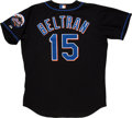 Baseball Collectibles:Uniforms, 2005 Carlos Beltran Game Worn Jersey....
