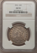 Bust Half Dollars: , 1812 50C AU55 NGC. NGC Census: (69/365). PCGS Population (97/250).Mintage: 1,628,059. Numismedia Wsl. Price for problem fr...