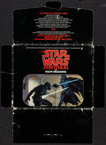 "Movie Posters:Science Fiction, Star Wars Portfolio by Ralph McQuarrie (Ballantine Books, 1977).Portfolio With Printed Plates (21) (10.75"" X 14""). Science ..."