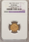 Liberty Quarter Eagles: , 1861 $2 1/2 New Reverse, Type Two--Improperly Cleaned--NGC Details.VF. NGC Census: (0/1536). PCGS Population (0/1008). Min...