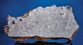 Meteorites:Irons, SEYMCHAN - END PIECE OF A LARGE METEORITE WITH INTERIOR AND EXTERIOR SURFACES REVEALED . ...