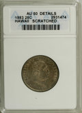 Coins of Hawaii: , 1883 25C Hawaii Quarter--Scratched--ANACS. AU50 Details. NGC Census: (11/603). PCGS Population (22/991). Mintage: 500,000. ...