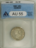 Coins of Hawaii: , 1883 25C Hawaii Quarter AU55 ANACS. NGC Census: (31/563). PCGSPopulation (57/918). Mintage: 500,000. (#10987)...