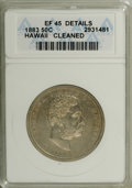 Coins of Hawaii: , 1883 50C Hawaii Half Dollar--Cleaned--ANACS. XF45 Details. NGCCensus: (24/200). PCGS Population (34/309). Mintage: 700,000...
