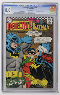 Detective Comics #363 (DC, 1967) CGC VF 8.0 Off-white pages