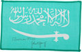 Transportation:Space Exploration, Gemini 10 Flown Flag of Saudi Arabia Directly from the PersonalCollection of Mission Commander John Young, Signed and Certifi...