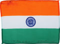 Transportation:Space Exploration, Apollo 15 Flown National Flag of India Directly from the PersonalCollection of Mission Command Module Pilot Al Worden, Signed...