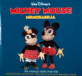 Books:First Editions, Bevis Hillier [introduction]. Walt Disney's Mickey MouseMemorabilia. New York: Abrams, [1986]. First edition. Oblon...