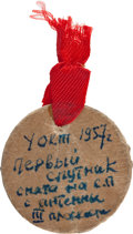 Transportation:Space Exploration, Sputnik 1 Tag from the Fourth Arm of the Satellite ...