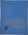 Transportation:Space Exploration, Luna 3 Book Signed by Oleg Ivanovsky. ...