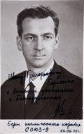 Autographs:Celebrities, Soyuz 9 Flown Photograph of Cosmonaut Engineer VitalySevastyanov ...